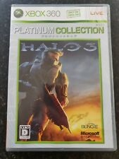 Halo 3 Platinum Collection Xbox 360 Japanese
