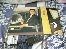 a941981  Danny Chan Tour Book 陳百強 20 Pages Most Are in Plain Colors