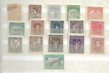 UKRAINE - LOT OF VERY OLD STAMPS