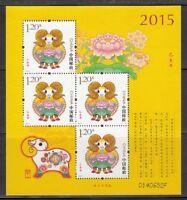 CHINA 2015-1 羊 Mini S/S Yellow New Year of Ram Stamp GIFT
