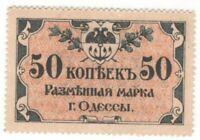 RUSSIA UKRAINE CRIMEA ODESSA 50 KOPEKS 1917 PS333 AU-UNC Collection Lot 2