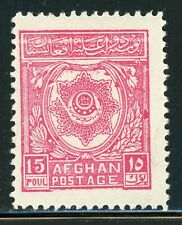 Afghanistan MH Selections: Scott #230 15p Pink (1927) PERF $$