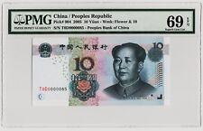 P-904 Peoples Bank of China 2005 10 Yuan PMG 69 EPQ Superb Gem Unc T0D0000085