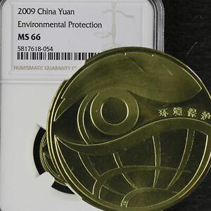 2009 China 1Yuan Environmental Protection NGC MS 66
