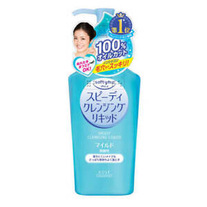 ☀Kose Cosmeport Softymo Speedy Cleansing Liquid Makeup Remover 230ml