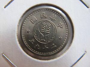 China Hua Hsing Bank 10 Cents