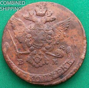 5 KOPEKS 1766 EM Russia COIN №10