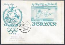 JORDAN 1964 TOKYO OLYMPICS SOUVENIR SHEET ON FDC SG 579 VERY RARE