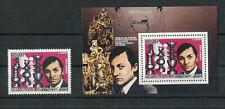 rare timbres stamps echecs, chess, neuf**  rep centrafirique