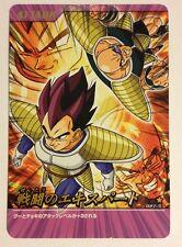 Dragon Ball Bakuretsu Impact Rare 027-III