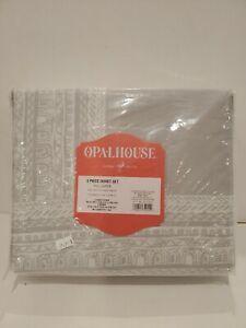 Opalhouse 3 Piece Duvet Set Full / Queen Grey With White Border Design