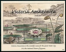 Guyana 2019 MNH Victoria Amazonica Giant Water Lily 1v S/S Flowers Plants Stamps
