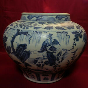 """Chinese Antique Late Yuan Blue and White """"Gui Guci Story"""" Jar"""