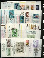 Korea   large lot of  used  souviner  sheets         MS0826