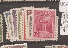 Ecuador 1939 Games SC 337-41, C65-9 MOG (11axp)