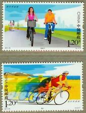 China 2011-19 Cycling Bicycle Sport 自行車 Stamps