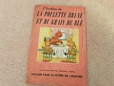 "1942 ""Little Red Hen"" French Canadian language edition from Montreal"