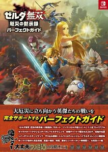 'NEW' Hyrule Warriors Age of Calamity Guide Book | JAPAN The Legend of Zelda