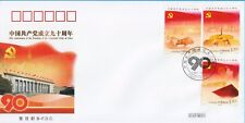 China B FDC 2011-16 90th Anniversary of the Founding of the CPC CN135801