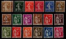 L'ANNÉE 1932 Complète, Neufs * = Cote 144 € / Lot Timbres France 277A à 289