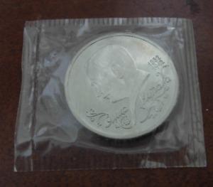 Russia 1992 Copper-Nickel 1 Rouble Proof Yanka Kupala Original Mint Sealed