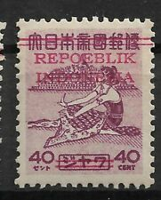 Ned. Indie Repoeblik Indonesia Java- Madoera Zonnebloem 14