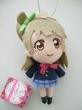 Kotori Minami Plush Figure Doll Stuffed Toy Love Live! KotoriHonokaUmi FuRyu