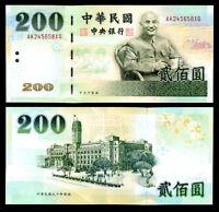 TAIWAN CHINA 200 YUAN 2001 P 1992 UNC