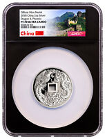 2018 China Dragon & Phoenix 2 oz Silver PF Medal NGC PF70 UC Blk G Wall SKU52208