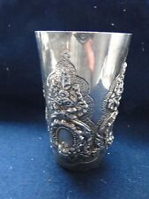 BEAKER STERLING SILVER, CHASED AND ENGRAVED ISRAEL 1980, SUPERB QUALITY MARKED