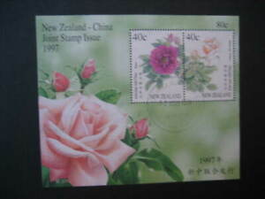 NEW ZEALAND USED MINIATURE SHEET-1997 JOINT ISSUE WITH CHINA SG MS  2116