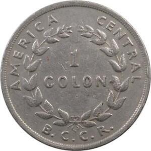 COSTA RICA - COLON - 1970