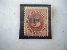 USA Used 1884 Issue, 5 Cent Postage Due, Red Brown, Scott #J18