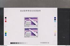 E) 2000 KOREA, PROOF, FREEWAY, INSFRAESTRUCTURE, ARCHITECTURE, PAIR OF 2, MNH