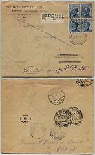 REGNO-Quartina 25c Michetti(83)-Racc. Trento->Rovereto 19.7.1923 rispedita