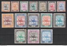 Sudan -1927-40 - Rare - ( Camel Post ) - MNH** - MH*