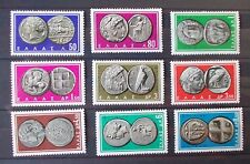 Ancient Greek Coins - 2nd Issue Mnh 7/5/1963