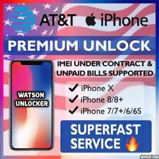 AT&T PREMIUM FACTORY UNLOCK CODE SERVICE FOR ATT IPHONE X | 8 | 8+ | 7 | 7+ | 6S