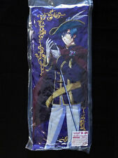 Uta no Prince-sama 2000% Long Cushion official Ani-Kuji Tokiya Ichinose New