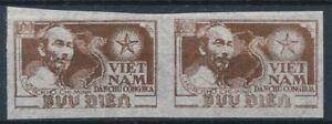 [23842] Vietnam 1951 : 2x Good Very Fine Mint No Gum Imperf Stamp in Pair