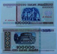 BIELORRUSIA BELARUS 100.000 rublos, emisión 1996, P-15a. Plancha UNC.