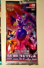 KOREAN Pokemon Booster pack of 8 Cards Sun Moon ULTRA FORCE SM5+