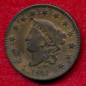 1831 CORONET HEAD LARGE COPPER CENT **CHOICE VERY FINE** FREE SHIPPING!!