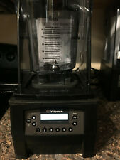 Lightly used Vitamix The Quiet One,ON-Counter, VM0145, 36019, NEW Advanced Jar