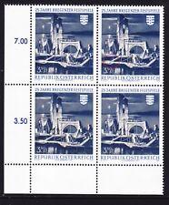 Ö.1970 ANK.Nr.1364 Plattenfehler,,goldene Schlange,,pf**im Viererblock