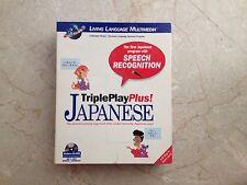JAPANESE TRIPLE PLAY PLUS! LIVING LANGUAGE MULTIMEDIA WINDOWS PC SOFTWARE