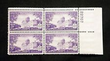 US Stamps #903 ~ 1941 VERMONT STATEHOOD 3c Plate Block MNH