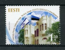 Estonia 2018 MNH Litwinsky House JIS Israel 1v Set Architecture Flags Stamps