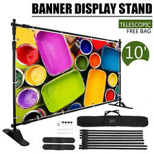 10' x 8' Step and Repeat Banner Stand Adjustable Telescopic Trade Show Backdrop