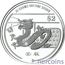 Singapore 2012 Year of the Dragon $2 Lunar Series Silver Proof Coin Perfect